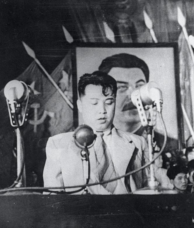 Ким Ир Сен в начале правления