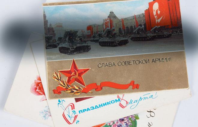 Фото №6 - 24 вещи, которые популярны только в России