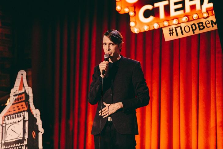 Фото №30 - Василий Фомин порвал вечер в финале первого сезона фестиваля «Стрим Стендап #порвемвечер»