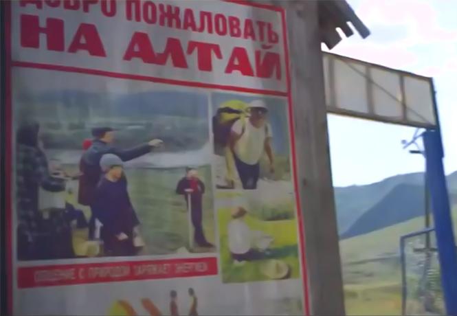 Фото №1 - Трейлер российского триллера «Болевой порог» про закошмаренную молодежь