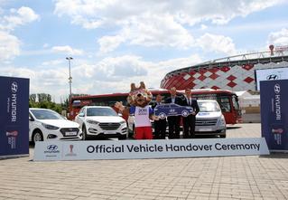 Hyundai передаёт автомобили оргкомитету Кубка Конфедераций FIFA 2017