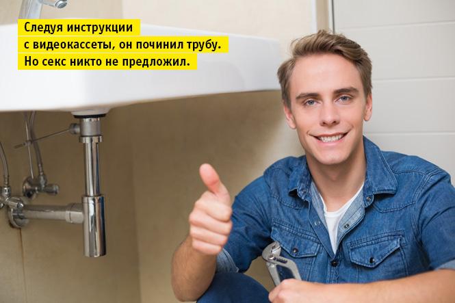 Фото №1 - 5 правил комфортной ванной комнаты