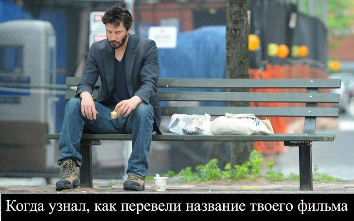 Фото №1 - Угадай, под каким названием в России выйдет фильм с Киану Ривзом Siberia («Сибирь»)?