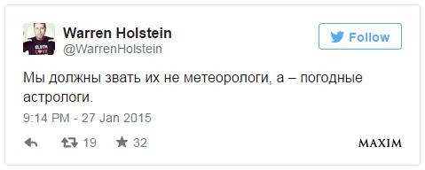 10 самых смешных твитов недели со всего света!