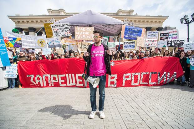 Фото №7 - Запрещена в России: плакаты первомайской Монстрации — 2017