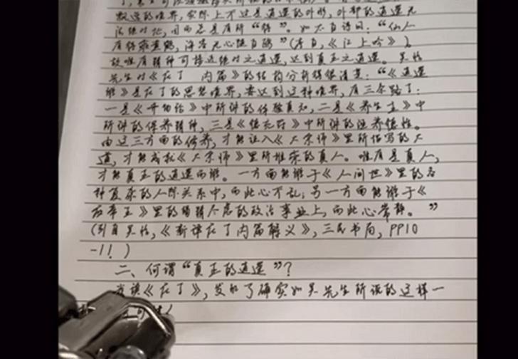 Фото №2 - Китайская школьница завела робота, который делал за нее домашние задания