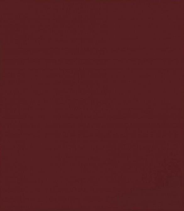 """Кроваво красное зеркало"", Герхард Рихтен, $1.1 млн"