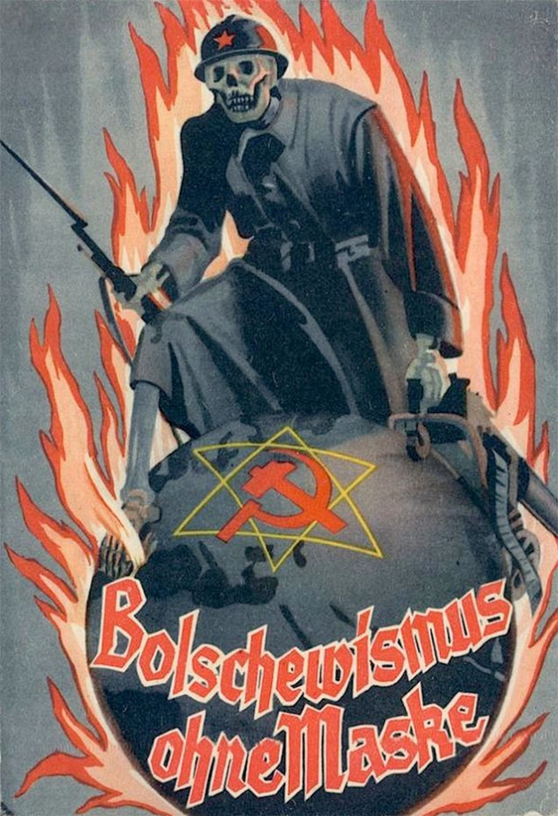 Фото №7 - 24 исторических плаката с антисоветской агитацией