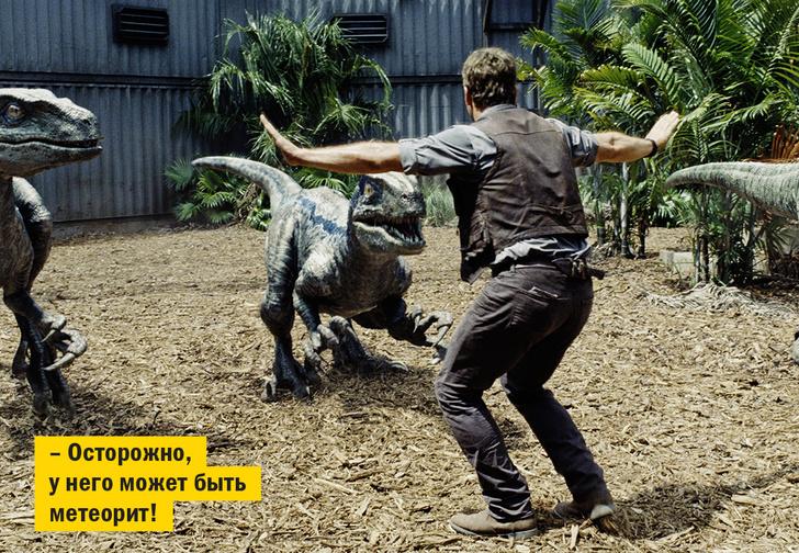 Фото №1 - Всё, что ты знал о динозаврах, — ложь!