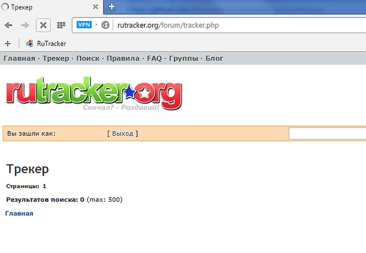 Фото №1 - Враг народа номер один — сайт Rutracker — выпустил свою программу антиблокировки! И вот как она работает