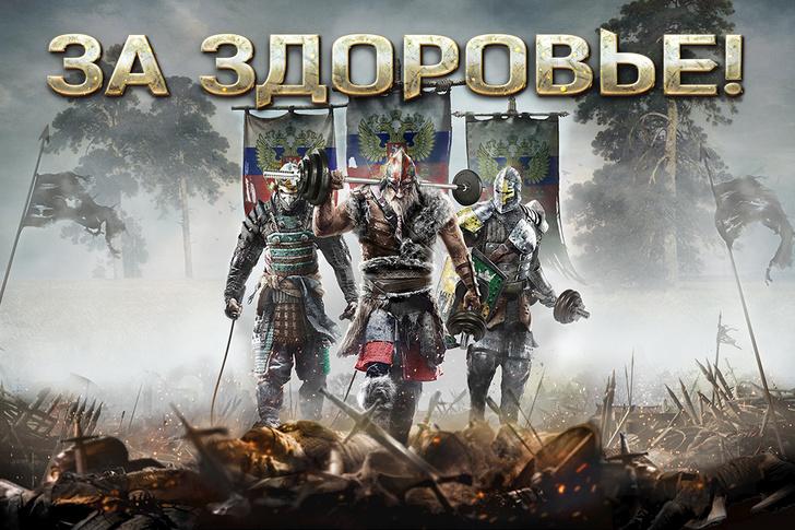 Фото №2 - Если бы все игры французской компании Ubisoft делали русские разработчики
