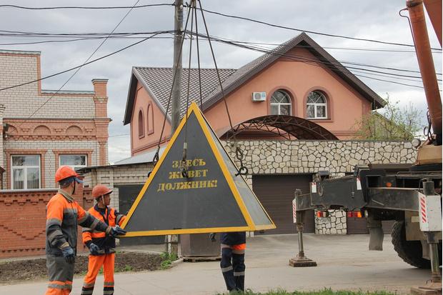 Фото №2 - Страшная месть коммунальщиков: перед хоромами злостного должника поставили 3-тонную пирамиду позора!