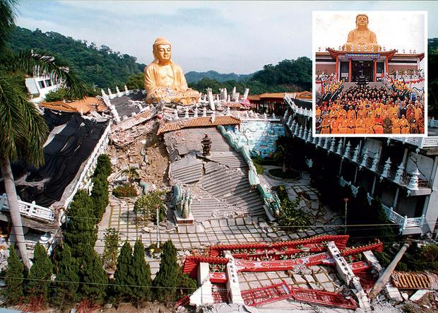 Буддийский храм Ван Фу