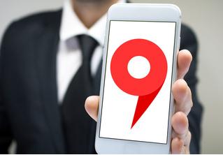 19 неочевидных возможностей «Яндекс. Карты», которые полезно знать