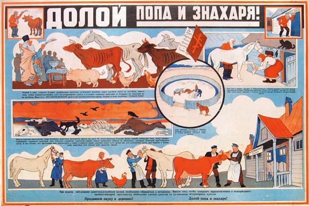 Фото №37 - Советские антирелигиозные плакаты (галерея)