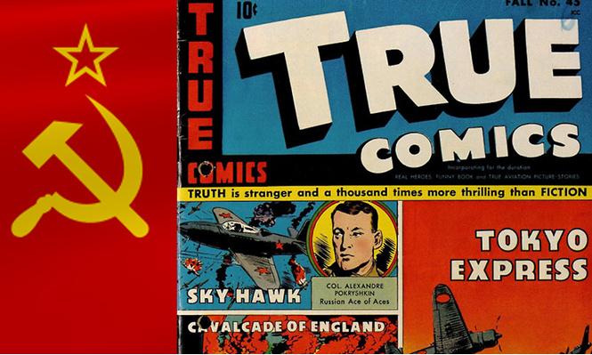 трижды герой ссср покрышкин американском комиксе