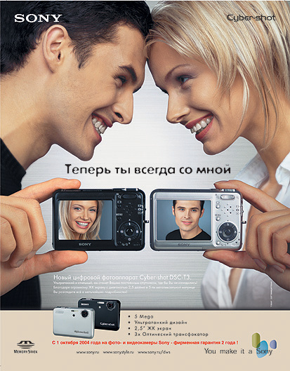 Вероника Иванюк в Maxim