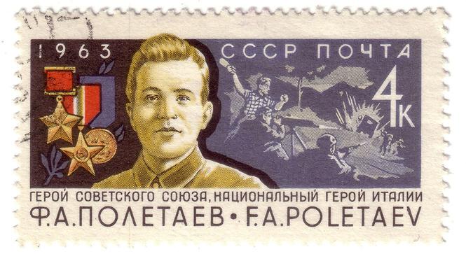 Национальные герои других стран, которые на самом деле русские
