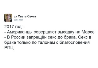 Избранные шутки о запрете абортов и бэби-боксов в России