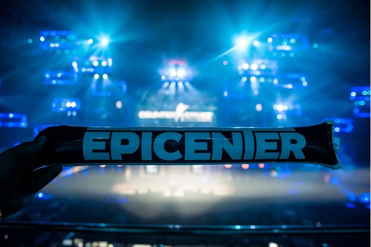 Фото №3 - 5 причин провести эти выходные в Питере на Epicenter по Counter-Strike