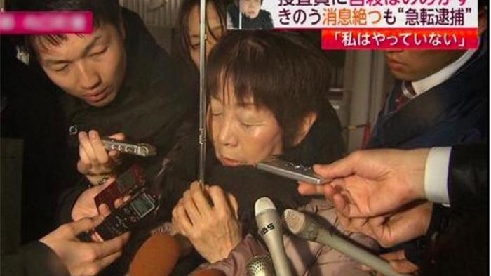 Фото №2 - В Японии завершился суд над знаменитой «черной вдовой», у которой «умер» восьмой муж подряд