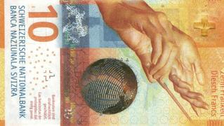 Самые красивые банкноты мира (ГАЛЕРЕЯ)