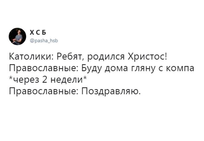 Лучшие шутки дня и Росгосцирк!