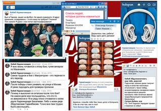 Что творится на экране компьютера Хабиба Нурмагомедова