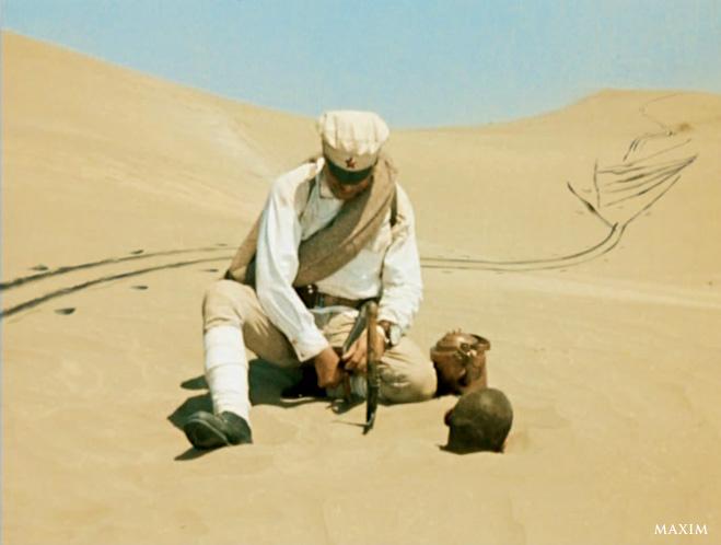 Белое солнышко пустыни - киноляп