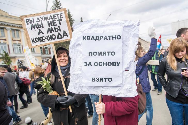 Фото №15 - Запрещена в России: плакаты первомайской Монстрации — 2017
