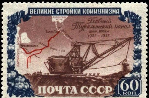 Фото №2 - 10 самых амбициозных и неосуществленных проектов СССР