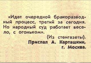 Идиотизмы из прошлого! Выпуск № 10