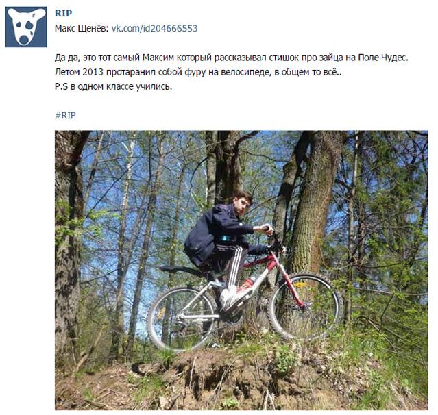 Фото №1 - Паблик-кладбище RIP: самый грустный уголок ВКонтакта