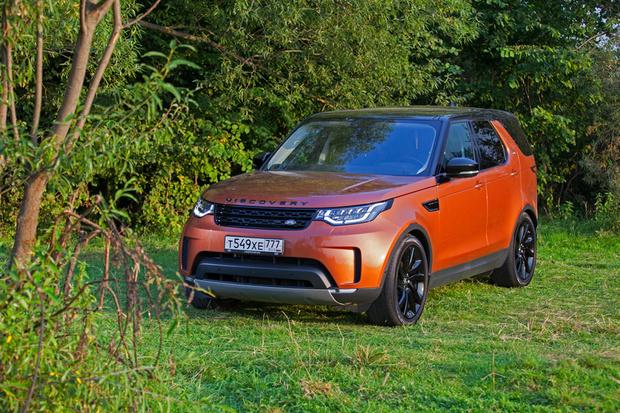 Фото №1 - Начались продажи нового Land Rover Discovery