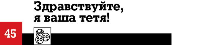 Фото №69 - 100 лучших комедий, по мнению российских комиков