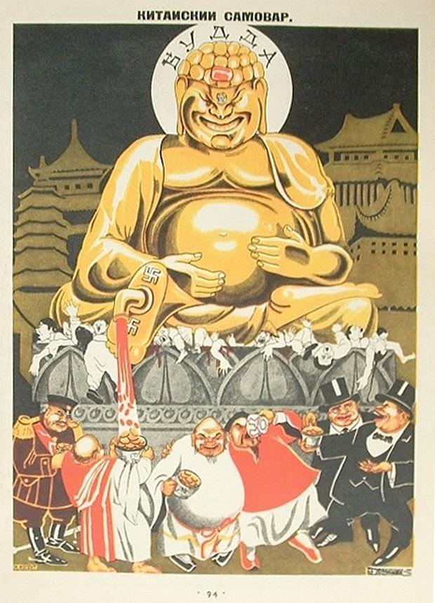 Фото №5 - Советские антирелигиозные плакаты (галерея)