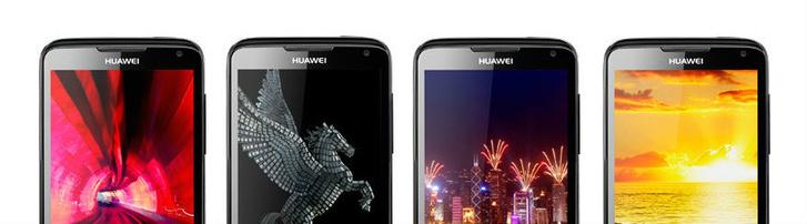 Фото №3 - Один день из жизни Huawei D1 Quad XL