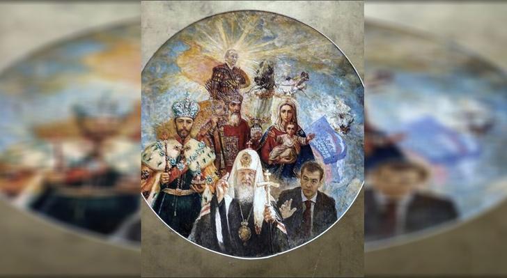 Фото №1 - В Туле появилась икона с Путиным, Медведевым и символикой «Единой России»