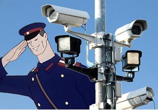 Пляши: ГИБДД раскрыла карту дорожных камер по всей России