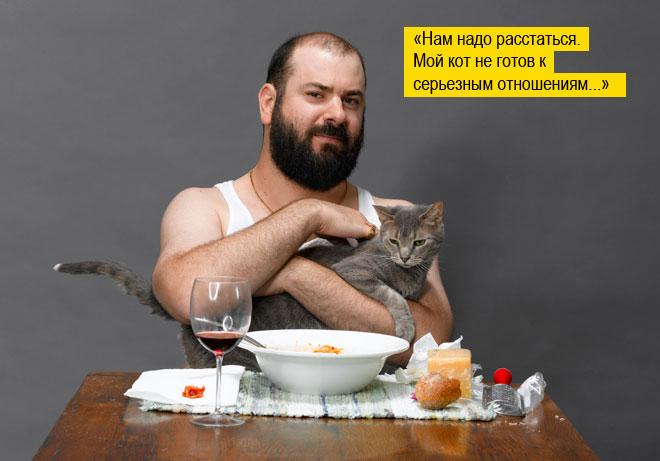 Фото №3 - Пушистая чума XXI века. Как коты захватили мир и Интернет
