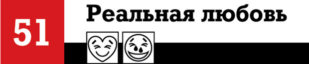 Фото №63 - 100 лучших комедий, по мнению российских комиков