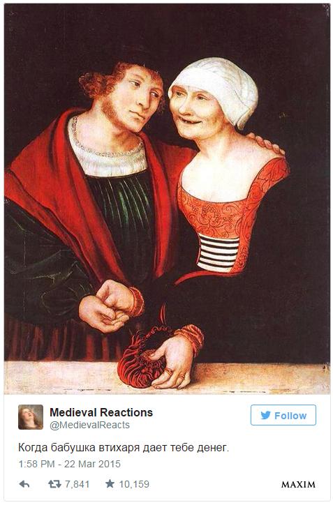 Фото №9 - 15 самых смешных подписей к средневековым картинам!