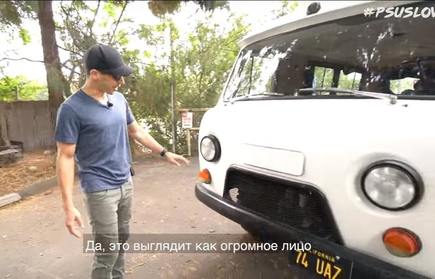Фото №1 - Американцы тестируют русскую «буханку» (видео)