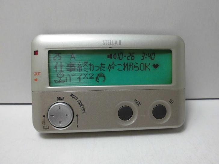 Фото №1 - В Японии прекращает работу последний оператор пейджеров