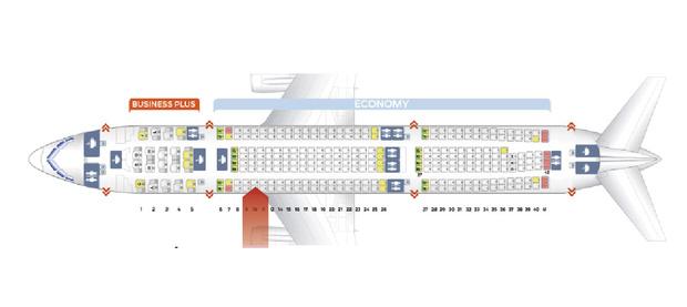Фото №2 - Как выбрать лучшее место в самолете