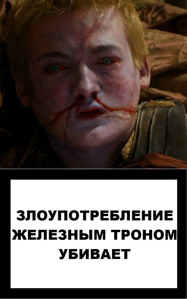 Фото №15 - Шутки, которые будут понятны только зрителям «Игры престолов»! Второй выпуск!