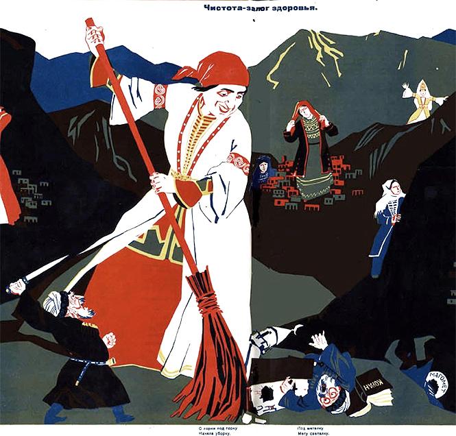 Фото №13 - Советские антирелигиозные плакаты (галерея)