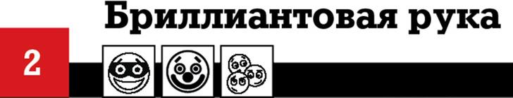 Фото №112 - 100 лучших комедий, по мнению российских комиков