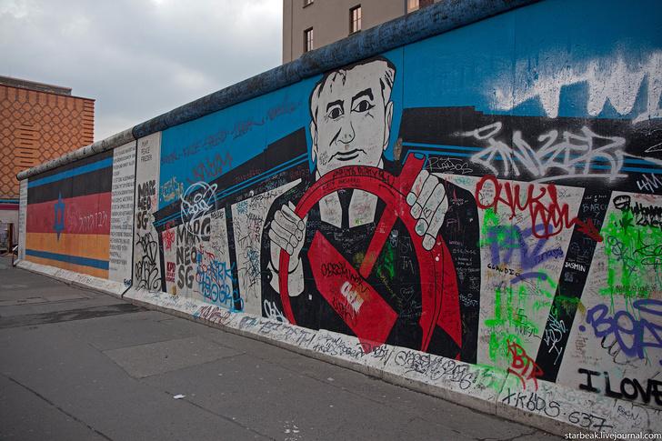 Фото №1 - Власти Берлина решили не восстанавливать Берлинскую стену