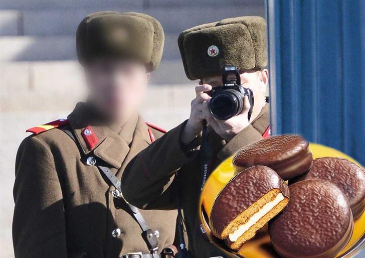 Фото №1 - Бежавшего из Северной Кореи военного пожизненно обеспечили Choсo Pie